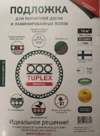 Подложка Туплекс Tuplex 3 мм (1 рулон - 10 кв.м)