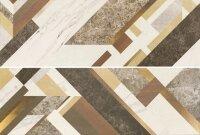 Керамическая плитка Gracia Ceramica Tempo beige wall 01 250х750