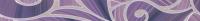 Керамическая плитка Gracia Ceramica Arabeski purple border 01 600х65