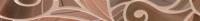 Керамическая плитка Gracia Ceramica Arabeski venge border 01 600х65