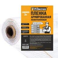Пленка армированная полиэтиленовая 2x20м (120мкм) 1 сорт Fiberon