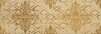 Керамическая плитка AltaCera Декор Imprint 600х200