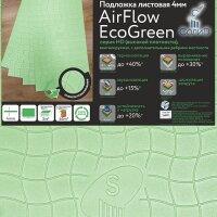 Подложка листовая AirFlow EcoGreen 1000х500х4мм