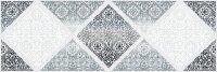 Керамическая плитка Сeramica Сlassic Студио Декор серый 20х60