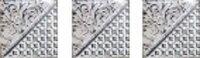 Керамическая плитка Сeramica Сlassic Студио Комплект стеклянных вставок Берген 4.5х4.5