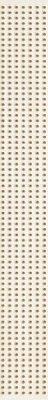 Керамическая плитка Paradyz Kwadro Doppia Beige бордюр 4.8х40