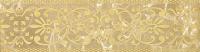 Керамическая плитка Gracia Ceramica Bohemia beige border 01 250х65