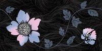 Керамическая плитка Нефрит-Керамика 04-01-1-10-03-65-122-1 Декор Болеро 1 50х25