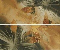 Керамическая плитка Gracia Ceramica Glory beige panno 01 600х500