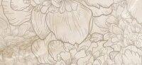 Пано Cersanit Ivory IV2U013 бежевый 75х75см