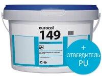 Клей для искусственной травы Forbo 149 Euromix Turf 12кг