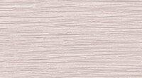 Плинтус напольный ПВХ Идеал Система 274 Сосна северная 2.2м