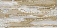 Декор Azori Grunge Vitri Art Dark 315x630