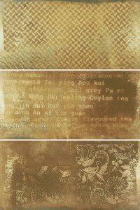 Керамическая плитка Gracia Ceramica Gatsby brown PG 02 30х60см
