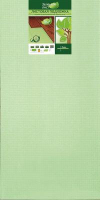 Подложка листовая полистирол зеленая 1000х500х3 мм (10 листов)