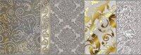 Керамическая плитка Kerlife Diana Grigio декор 1 20.1х50.5см