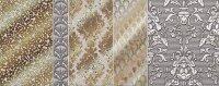 Керамическая плитка Kerlife Diana Grigio декор 2 20.1х50.5см