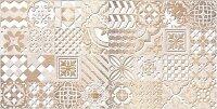 Керамическая плитка Сeramica Сlassic Bastion Декор бежевый 20х40