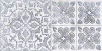 Керамическая плитка Lasselsberger Кампанилья декор 2 серый 20х40см (1641-0094)