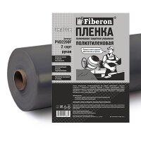 Пленка полиэтиленовая ПВД 2 сорт Fiberon 3x100м (100мкм)