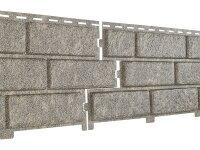 Фасадная панель Ю-пласт Стоун-Хаус Кирпич Бежевый (3025мм*230мм) 0.695м²