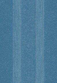 Керамическая плитка Azori Камлот Индиго Креш настенная 27.8x40.5