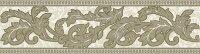 Керамическая плитка AltaCera Vintage Impressive 67х249