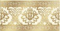 Керамический бордюр Lasselsberger КАТАР белый 13x25см (1502-0610)