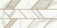 Керамическая плитка AltaCera Vertus Box Calacatta 249x500