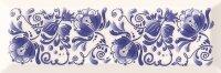 Керамическая плитка Gracia Ceramica Gzhel decor 02 100х300