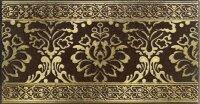 Керамический бордюр Lasselsberger КАТАР коричневый 13x25см (1502-0574)