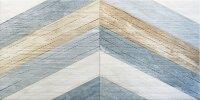 Керамическая плитка AltaCera Плитка настенная Oliver 249х500