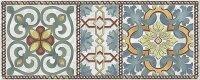 Керамическая плитка Azori Alba Grey Декор Marrakech 20.1x50.5