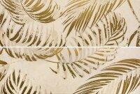 Керамическая плитка Gracia Ceramica Palmera beige panno 02 750х500