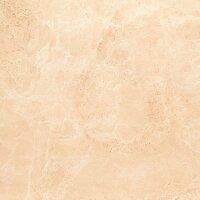 Керамическая плитка Gracia Ceramica Melba beige PG 03 450х450